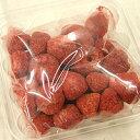 フリーズドライフレーズホール 25g / 製菓材料、お菓子作り、いちご