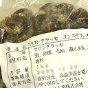 マロングラッセコンステラシオン(ブロークン)1kg/栗パウンドケーキ焼菓子製菓材料パン材料