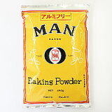 MAN发酵粉铝自由450g[MANベーキングパウダーアルミフリー 450g]