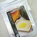 野菜ファインパウダーかぼちゃ 45g / 南瓜 シフォンケーキ 製菓材料 パン材料