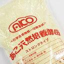 あこ天然培養酵母ストロング 500g / イースト菌 酵母 天然酵母 無添加 パン材料