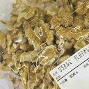 ★USクルミLHPクレメント 500g / ナッツ くるみ オメガ3脂肪酸 パン材料 製菓材料