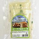 ホシノ丹沢酵母パン種(50g×5入) / イースト菌 酵母 国産 パン材料