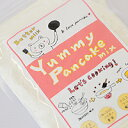 ヤミーパンケーキミックス1kg / ホットケーキ 米粉 アル...