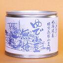 山清 特別栽培小豆 ゆで小豆無糖 180g