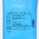 オーム乳業 九州クリームチーズ 1kg / 製菓材料、製パン...