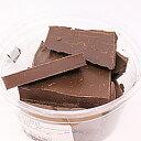 コーティングチョコ(ブラック) 450g / 製菓材料、パン材料、チョコレート