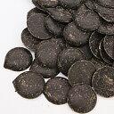 アリバ ★72% 200g / チョコレート ビターチョコレート クーベルチュール 製菓材料 パン材料