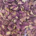 ハーブティーやケーキの飾り付けに!ダマスクローズの乾燥花びら 15g / バラ ダマスクローズ 薔薇 製菓材料 トッピング