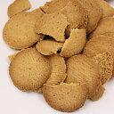 グラハムクッキー (ブロークン) 【5kg】 / 業務用 チ...
