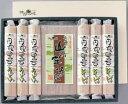 丹波乾麺セット<KM-35>【兵庫丹波名産品】【丹波篠山】【楽天市場】【楽ギフ_のし】【楽ギフ_包装】【お歳暮・ギフト】