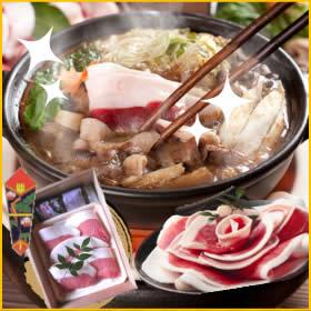 丹波篠山産!ぼたん鍋用猪肉ミックス〜ロース、もも、バラ、うで〜(300g)【楽ギフ_包装】