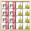 【47%OFF】紀州南高梅 2種16粒(個包装) 00015 (A5-60)[ギフト 引き出物 結婚内祝い