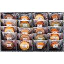 [49%OFF ] スウィートタイム 焼き菓子セット BM-...