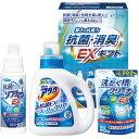 【 40%OFF 】 ギフト工房 抗菌消臭EXギフト EXZ...
