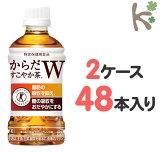 �ڥ����ݥ��100��OFF�ۡ�kilakila*���饭��ۡ�2���������åȡۤ���������䤫��W350ml PET (1������ 24�������2) 48�� ����������䤫��w ����������䤫 280 340 ml g ���� �ڥåȥܥȥ� Ȣ ���ʥ����ľ�� ���� �ڥ����������