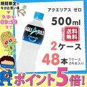【kilakila*キラキラ】【送料無料】【2ケースセット】...