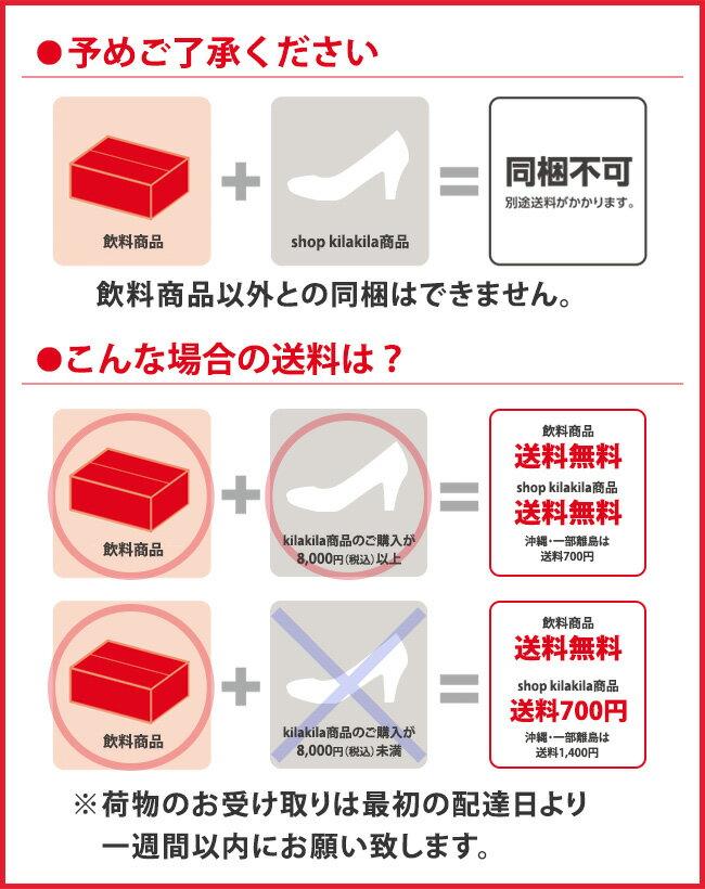 【kilakila*キラキラ】【送料無料】【2...の紹介画像3