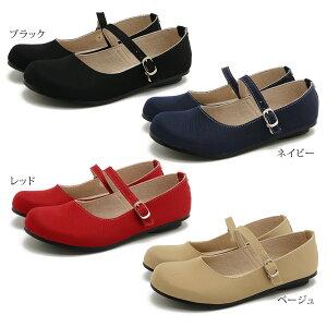 【大きいサイズ対応S〜3L(25.5cm)】【kilakila*キラキラ】日本製(国産)●撥水加工で雨の日でも安心なラウンドトゥぺたんこレインパンプス。花柄・ドット・ボーダー・ブラックのスナップボタン付きのアンクルストラップはローヒールなフラットシューズで痛くないレディース靴