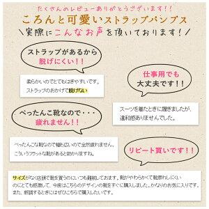 【kilakila*キラキラ】【大きいサイズ対応S〜3L(25.5cm)】日本製(国産)●アンティーク感があっておしゃれな楽ちんぺたんこパンプス。スナップボタン付きのアンクルベルトでナチュラルなフラットシューズはカジュアルなローヒールで痛くないレディース靴