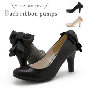 【kilakila*キラキラ】【大きいサイズ対応S〜4L(26.0cm)】バックスタイルもぬかりないこだわり!!リボンハイヒールパンプス/モチーフ/黒/ピンクベージュ/アーモンドトゥ/とんがり/ラウンドトゥ/パーティ/結婚式/二次会/レディース靴
