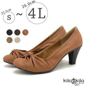 【kilakila*キラキラ】【大きいサイズ対応S〜4L(26.0cm)】リボンデザインパンプス★6.5cmヒールで美脚効果♪/ラウンドトゥパンプス/ゴム絞り/大人フェミニン/パーティー/LL/3L/4L/ビッグサイズ/25.5cm/白/ホワイト/ミドルヒール/おしゃれ/レディース靴/痛くない