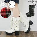 【kilakila*キラキラ】【大きいサイズ対応S〜3L(25.5cm)】美脚☆厚底レースアップロングブーツ☆インソールのチェックとベルトがロックでおしゃれなシューズ♪白・黒の編み上げでゴスロリやコスプレにも最適なレディース靴