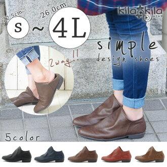 [kilakila][shoes]pointed flat casual shoes.