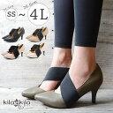 【kilakila*キラキラ】【小さいサイズ・大きいサイズ対応SS〜3L(25.5cm)】パンプス ポインテッドトゥ ゴム ストラップ ハイヒール 歩きやすい 痛くない 美脚 黒 カーキ オーク おしゃれ かわいい ブーパン レディース靴