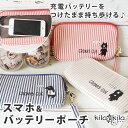 【kilakila*キラキラ】スマホポーチ スマートフォンポーチ iphoneケース 携帯ポーチ 入れたまま操作できる ポケット かわいい おしゃれ