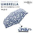 【kilakila*キラキラ】w.p.c 折りたたみ傘 折り畳み傘 uvカット カラフル クラッチ 雨傘 傘 晴雨兼用 UV 雨 雨具 雑貨