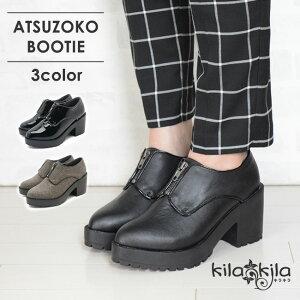【kilakila*キラキラ】カジュアルな厚底太ヒールブーティー♪カジュアルでファスナーがおしゃれなショートブーツ☆スエード調・エナメルがかわいいおじ靴風レディース靴