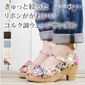 ◆夏の売尽し◆【kilakila*キラキラ】ぽっこりプラットフォームな厚底ヒールとデニム生地や花柄がかわいいアンクルストラップ付きオープントゥサンダル。定番の黒はもちろんトレンドの白・ホワイトがおしゃれなパンプスなレディース靴