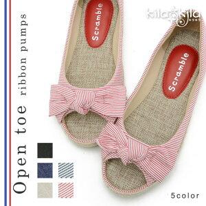 【kilakila*キラキラ】キャンバス×ジュートのリボンがかわいいカジュアルなオープントゥのフラットシューズなローヒールパンプス。ナチュラルなマリンがおしゃれで、軽くて歩きやすいぺたんこサンダルのエスパードリ−ユレディース靴