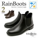 【kilakila*キラキラ】梅雨・雨の日に使えるサイドゴアがフィットして心地良い防水レインブーツ♪ベリーショート丈だから脱ぎ履きしやすい!通勤・通学に使えるブラックがおしゃれな痛くないレディース靴