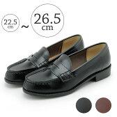 【kilakila*キラキラ】【大きいサイズ対応22.5〜26.5cm】子供から大人までのサイズもバッチリ!大人気シンプルローファー。ローヒールで歩きやすく疲れにくい25.5cm対応のフォーマルなスクールシューズ。ブラックのぺたんこなレディース靴