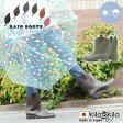 【kilakila*キラキラ】日本製(国産)●ウエスタンペイズリーラバーレインショートブーツ/安心の日本製/ガーデンシューズ♪/レインシューズ/ラバーシューズ/ラバーブーツ/レインブーツ/防水/長靴/MADE IN JAPAN/レディース靴