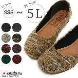 【kilakila*キラキラ】【大きいサイズSSS(20.5cm)〜4L(26.0cm)】日本製●痛くないハンドメイドぺたんこパンプス。バレエシューズはローヒールなフラットシューズで黒・25.5cm対応のもこもこなカジュアルレディース靴 *ptnk