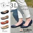 【最終売り尽くし】【kilakila*キラキラ】【大きいサイズ対応S〜3L(25.5cm)】日本製(国産)●スタッズラインストーンぺたんこパンプス。痛くないビジューフラットシューズ♪スエード調素材でかわいいローヒールなレディース靴