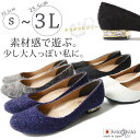 【kilakila*キラキラ】【大きいサイズ対応S〜3L(25.5cm)】日本製(国産)●パンプス ローヒール ビジュー ラウンドトゥ 太ヒール フラットシューズ ラメ 黒 ネイビー 白 幾何学模様 ウール 結婚式 レディース靴