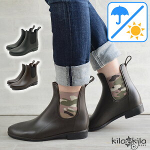 【kilakila*キラキラ】サイドゴアのフィット感が心地良い♪雨の日にぴったりな防水レインブーツ。ガーデニングにも使えるブラックと迷彩柄がおしゃれなラバーシューズ。エンジニアブーツ風のショート丈でオールシーズン使える長靴のレディース靴