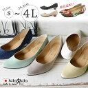 【kilakila*キラキラ】【大きいサイズ対応S〜4L(26.0cm)】日本製(国産)●とんがりポインテッドトゥのラメ入りぺたんこパンプス。ローヒールのフラットシューズはパステルカラーの白・ホワイトがカジュアルなレディース靴