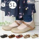 【kilakila*キラキラ】【大きいサイズ対応L〜5L(26.5cm)】日本製(国産)●2wayベルトのアンティーク感がぺたんこでローヒールな女の子らしくかわいいフラットシューズ。シンプルな通勤・通学にぴったりのまるいラウンドトゥなレディース靴