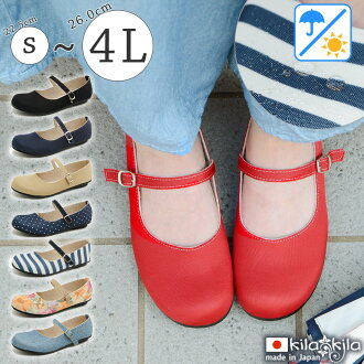 made in japan●Peace of mind, even in the rain, rain shoes, low-heeled shoes. Flower and ankle strap shoes round flat shoes.