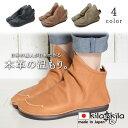 【kilakila*キラキラ】日本製(国産)●甲部分のステッチ加工がオシャレなワンポイントの本革ショートブーツ♪カジュアルで温もりのあるデザインのぺたんこシューズはで痛くないレディース靴