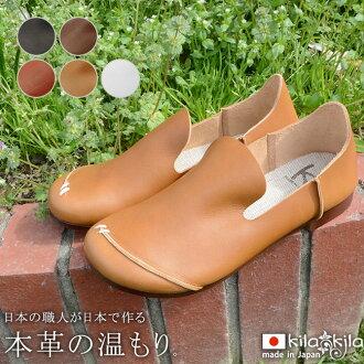◎ ◎ 日本作 (日語)-不可愛手工製作其他 1 腳。 獨特的皮革紋理是時尚皮革 pettanko 休閒鞋女鞋平底鞋傷她的心。