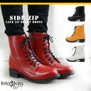 【kilakila*キラキラ】カジュアルなレースアップショートブーツはブラック、レッドがかわいいぺたんこローヒールショート丈ワークブーツ。サイドジッパーで履きやすくおしゃれで痛くないレディース靴