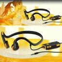 骨伝導ヘッドホン耳フリー ETS-100