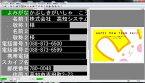アドボイス5 (アドボイス Ver2 ユーザ価格版)