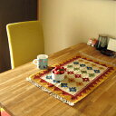Handwoven  safeguard table size free shipping of the  group made in Iran belonging to